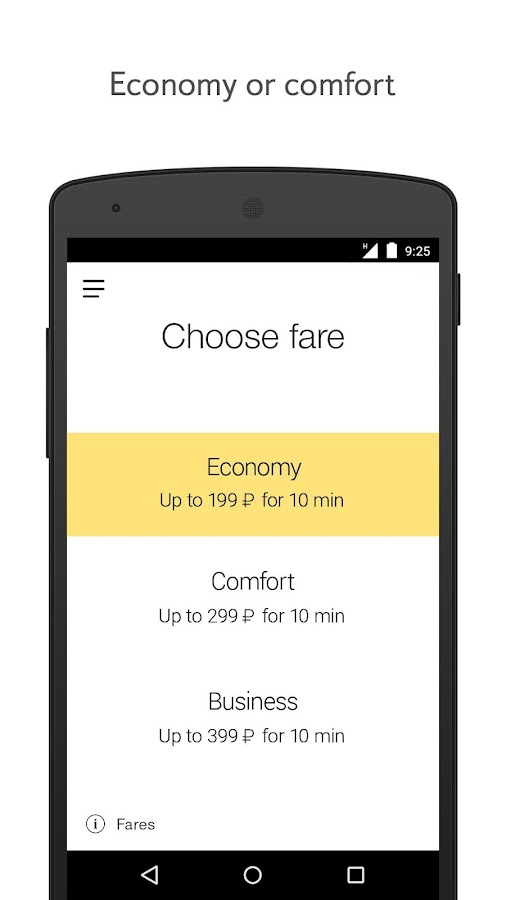 Yandex.Taxi - screenshot