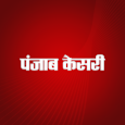 Hindi News By Punjab Kesari apk