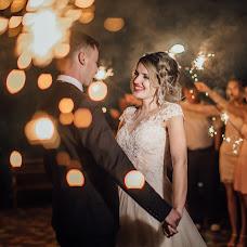 Wedding photographer Marina Bondarenko (id88581341). Photo of 12.03.2018