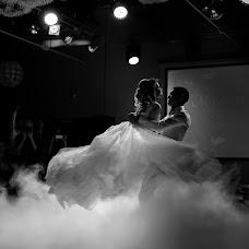 Wedding photographer Irina Afanaseva (irishaafanasyeva). Photo of 22.11.2018