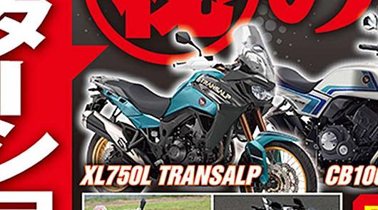 La futura Honda Transalp contará con un nuevo motor de 750 cc
