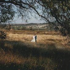 Wedding photographer Vyacheslav Levin (SlavaOkey). Photo of 09.02.2015