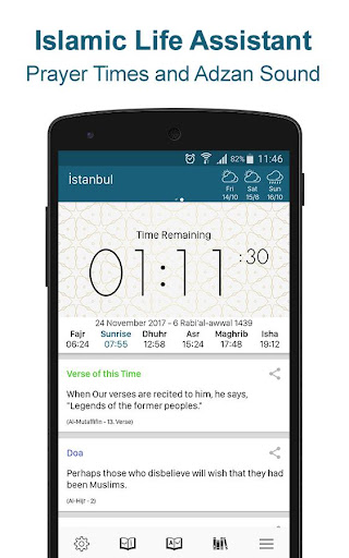 Ezan Vakti Pro - Azan, Prayer Times, & Quran screenshot 1
