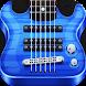 Real guitar - guitar simulator