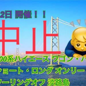 ハイエースワゴン RZH101G スーパーカスタムGのカスタム事例画像 ☆いっちゃん☆さんの2020年07月09日11:22の投稿