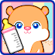 Baby Care : Hamky (hamster) Download on Windows