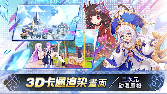 Download Android Game 幻想神域R - 2018 for Samsung
