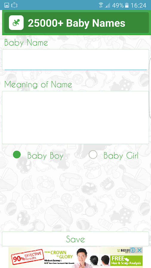 25000+ Baby Names- screenshot