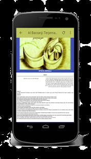 Sholawat Al Barzanji Lengkap - náhled