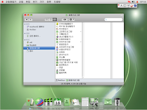 Photo: RedStar 3.0 File Manager