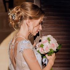 Wedding photographer Marina Avramenko (mavramenkowa). Photo of 07.10.2018