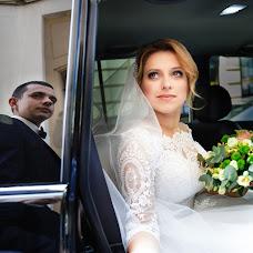 Wedding photographer Vasyl Travlinskyy (VasylTravlinsky). Photo of 11.07.2018