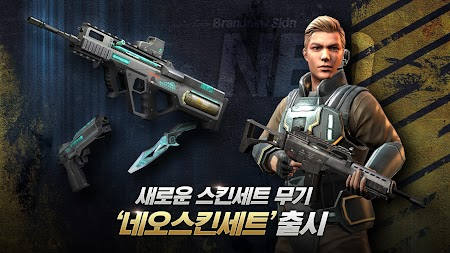 SpecialSoldier - Best FPS APK screenshot thumbnail 2