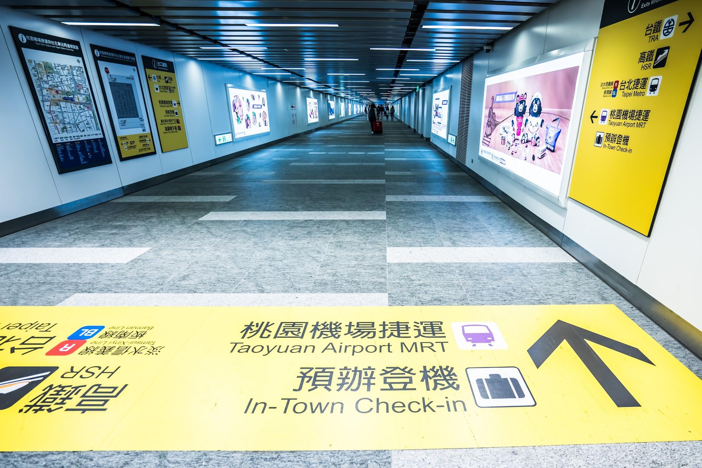 桃園国際空港MRT1