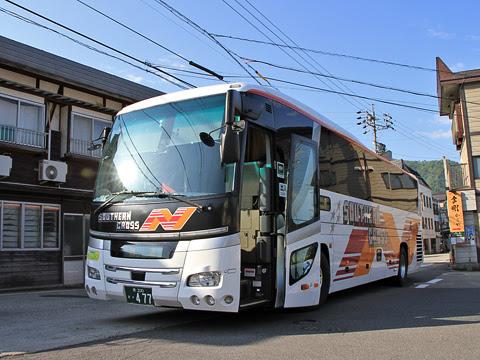 南海バス「サザンクロス」長野線 ・477 野沢温泉新田ターミナルバス到着