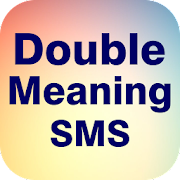 Double Meaning SMS