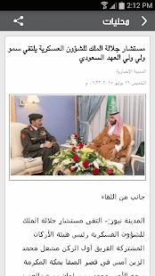 اخبار الأردن | عمان والعالم - náhled