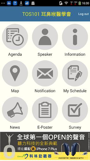 玩免費教育APP|下載TOS101 app不用錢|硬是要APP