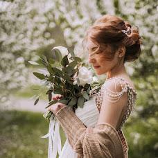 Wedding photographer Aleksandra Gavrina (AlexGavrina). Photo of 28.06.2018