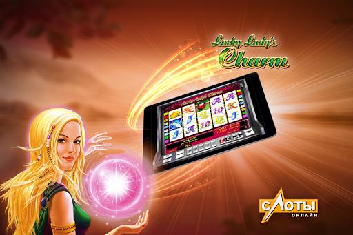 Слоты Игровые Автоматы - Онлайн for PC