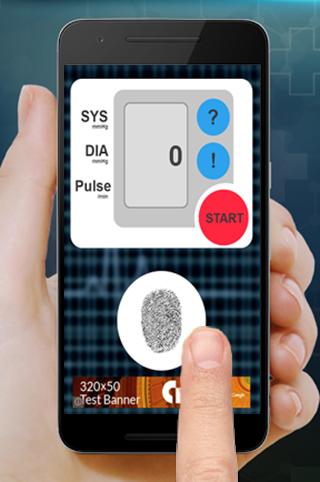 玩健康App|测量你的血压免費|APP試玩