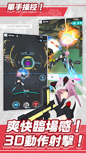 How to hack 機戰少女Alice for android free