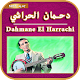 Download اغاني دحمان الحراشي - dahman el harrachi For PC Windows and Mac