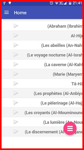 Quran Holy MP3