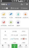 Screenshot of 롯데슈퍼 / 롯데프레시