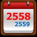 ปฏิทินไทย 2558 / 2559 icon