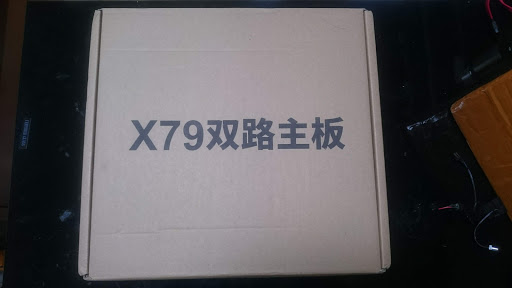 X79 Motherboardの箱