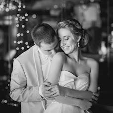 Wedding photographer Darya Taynova (Tainova4U). Photo of 29.03.2016