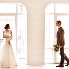 Wedding photographer Darya Marsheva (lapuik93). Photo of 02.02.2018