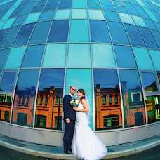 Fotografo di matrimoni Maksim Ivanyuta (IMstudio). Foto del 23.04.2016