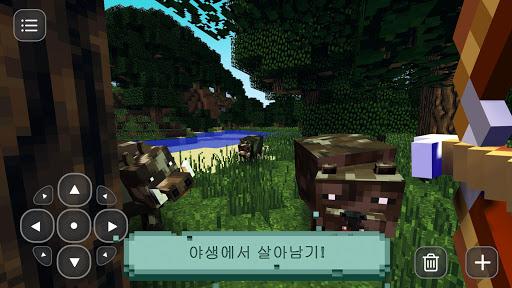 玩免費模擬APP|下載Pixel Hunting - Survival app不用錢|硬是要APP