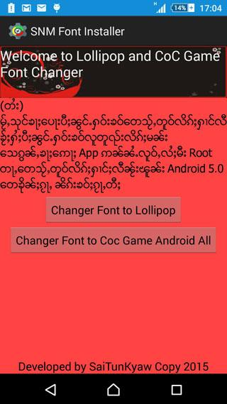 SNM Font Install for Lollipop- screenshot