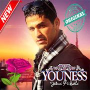 أغاني شاب يونس  بدون أنترنيت Cheb Younes APK