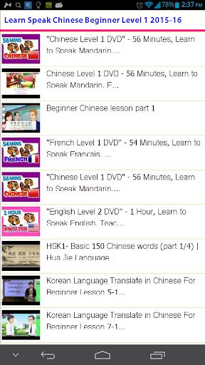Learn Speak Chinese Beginner