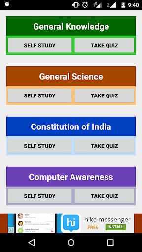 書籍必備免費app推薦|GK 2016 - IAS - UPSC - INDIA線上免付費app下載|3C達人阿輝的APP