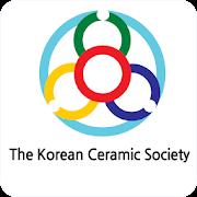 세라믹2016춘계학술대회