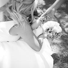 Wedding photographer Pankkara Larrea (pklfotografia). Photo of 23.04.2018
