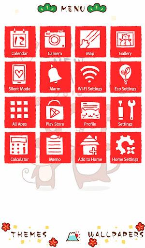 Cute wallpaper-Akeome! 2016- 1.0.0 Windows u7528 2