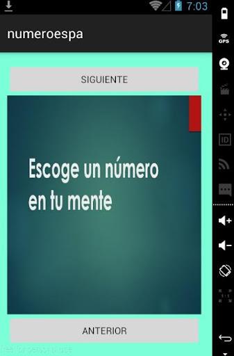 無料娱乐Appの数値精神演習|記事Game