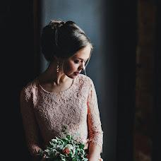 Wedding photographer Aleksandr Lushin (lushin). Photo of 09.12.2015