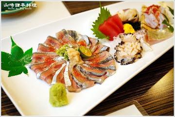 山崎日本料理