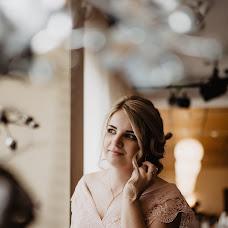 Wedding photographer Sofiya Medvedeva (soft-microsoft). Photo of 07.06.2018