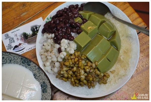 懷舊小舖-五妃廟口豆腐冰(台南市)-杏仁豆腐,抹茶豆腐及鮮奶豆腐專賣!台南中西區美食|