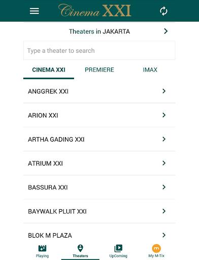 Cinema 21 - Official  screenshots 8