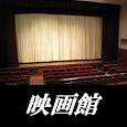 (VR)Virtual theater icon