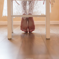 Wedding photographer Darya Londareva (DariaLond). Photo of 16.11.2017